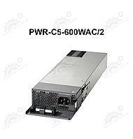 600W AC Config 5 Power Supply - Secondary Power Supply
