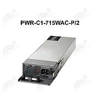 715W AC 80+ platinum Config 1 SecondaryPower Supply