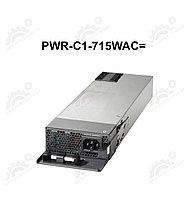 715W AC Config 1 Power Supply