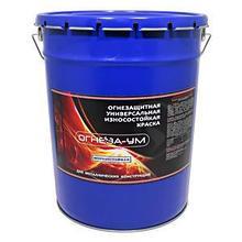 Универсальная огнезащитная морозостойкая краска «ОГНЕЗА-УМ» белая 20 кг.