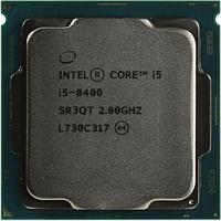 Процессор Intel Core i5-8400 2.8GHz,9MB