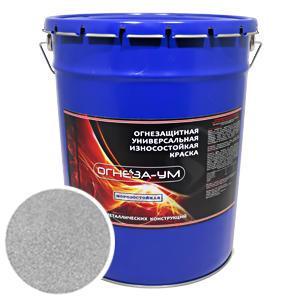 Универсальная морозостойкая краска «ОГНЕЗА-УМ» серая 20 кг.