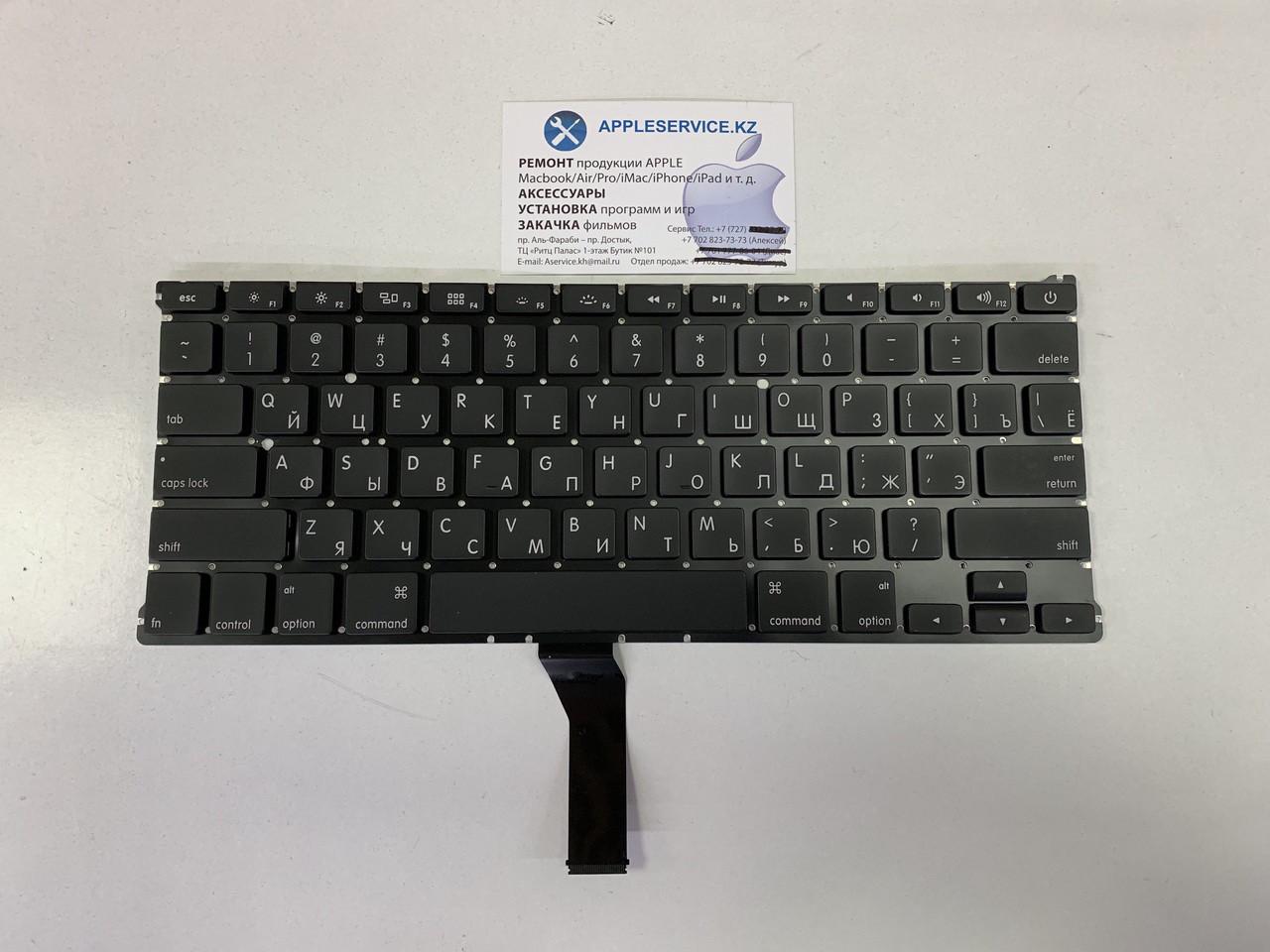 Клавиатура для Macbook Air 13 A1369/1466