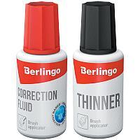Корректирующая жидкость Berlingo+разбавитель 2*20мл
