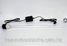 Погружная Ультрафиолетовая лампа обеззараживания воды - UV10W
