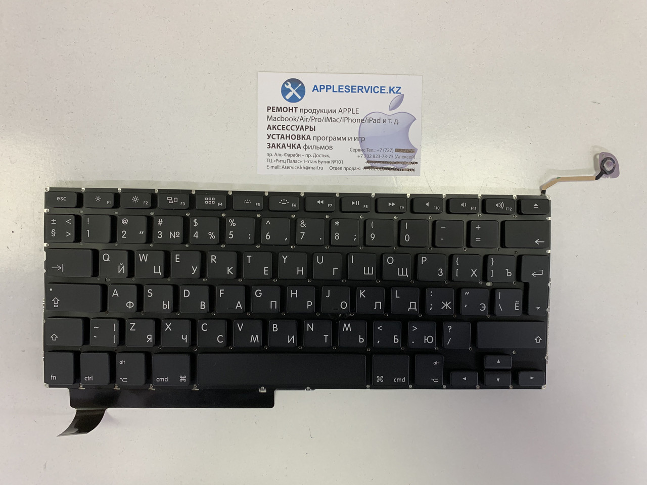 Клавиатура Ru/En на Macbook Pro 15 A1286
