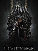 Game of Thrones, Игра престолов