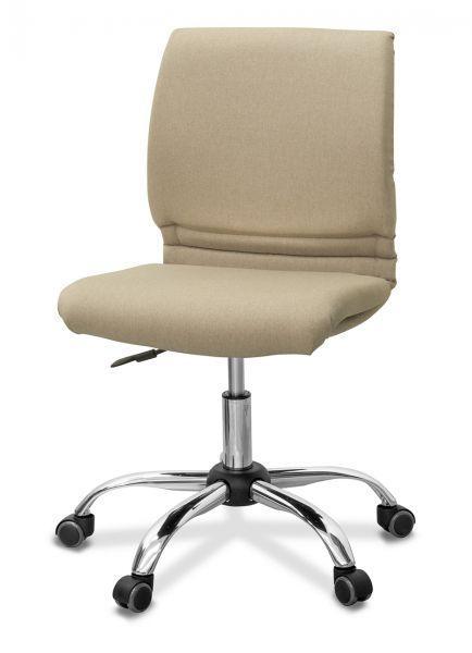 Кресло Квадро Х (ткань)