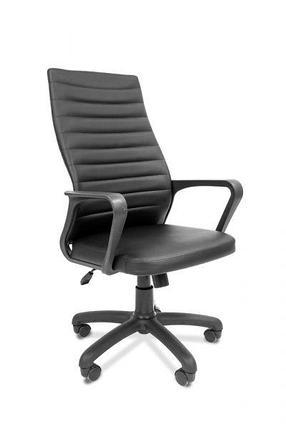 Кресло персонала РК 165, фото 2