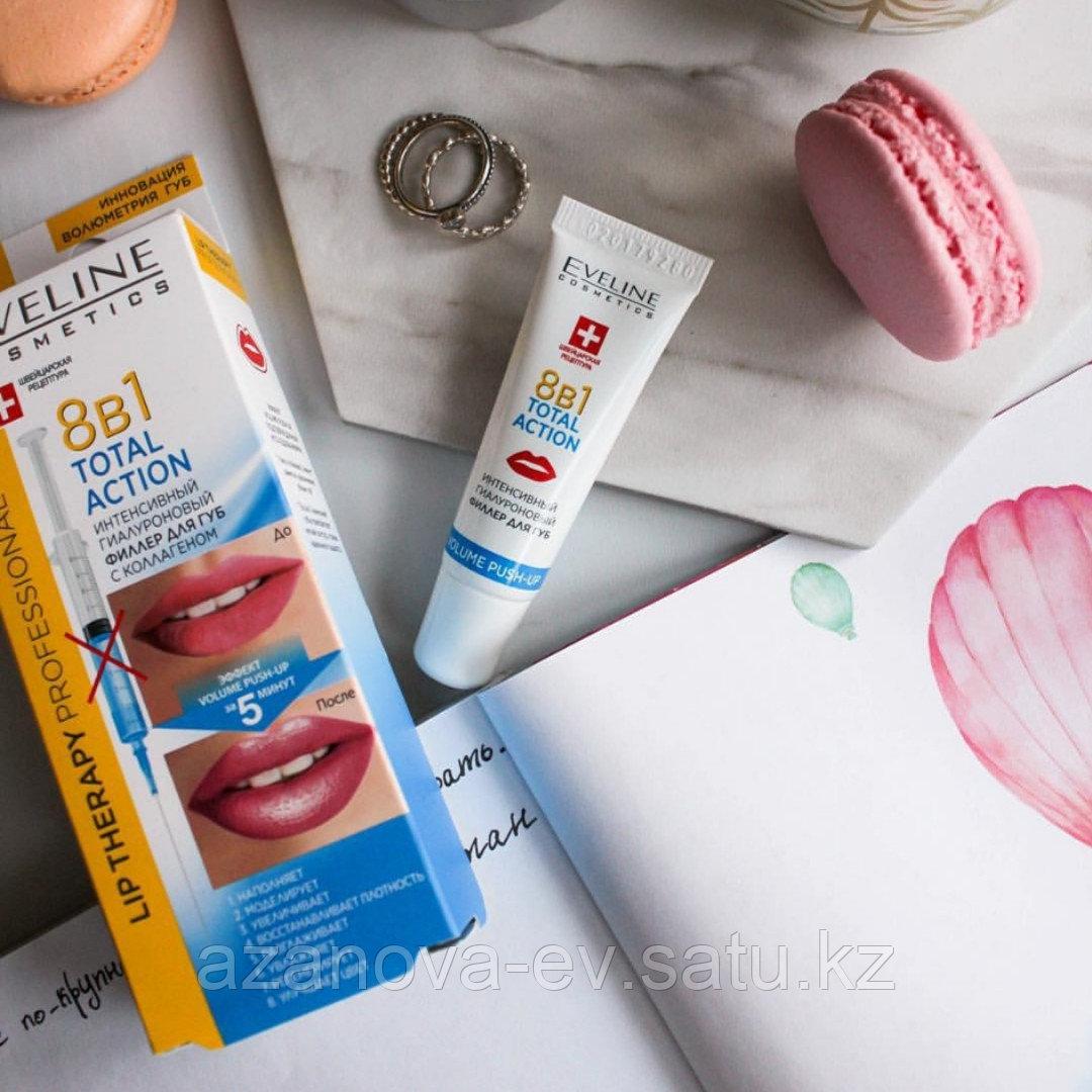 Гиалуроновый филлер для губ с коллагеном от Eveline Cosmetics