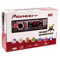 Автомагнитола с пультом управления Pioneeir 803 [Bluetooth, USB, MP3, AUX, TF, FM; 4х50 Вт]
