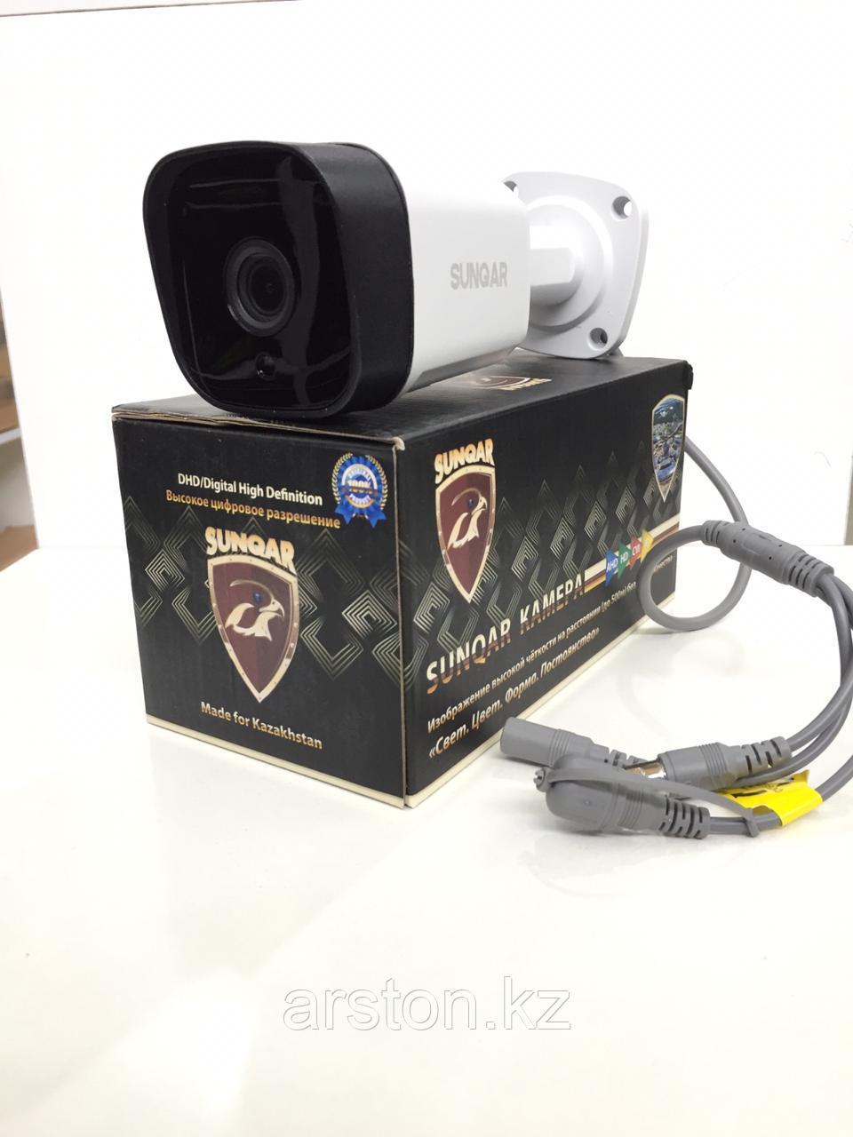Уличная AHD камера 893 2 MP 2.8 mm