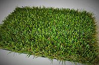 Искусственный газон (трава)20 мм