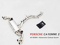 Выхлопная система на Porsche Cayenne III (с регулировкой звука)