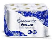 Туалетная бумага Сыктывкар мягкая, двухслойная