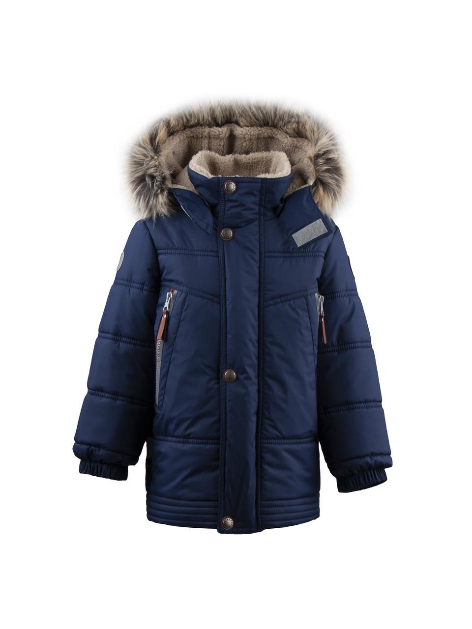 Kуртка для мальчиков TOM