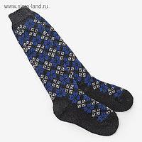 Гольфы женские шерстяные «Ромбы», цвет чёрный, размер 23