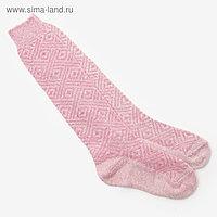 Гольфы женские шерстяные. Фактурная вязка «Рисунок», цвет розовый. , размер 23