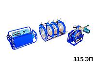 Сварочная машина ССПТ-315ЭП