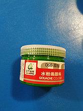 Гуашь 100мл  , зеленая