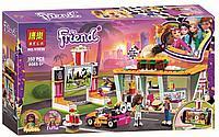 """Конструктор Bela 11038 """"Передвижной ресторан"""" (аналог Lego Friends 41349), 350 деталей, фото 1"""