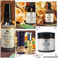 Dancoly Marula Oil