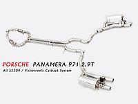 Выхлопная система на Porsche Panamera 971 (с регулировкой звука), фото 1