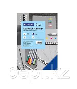 Обложка для переплета OfficeSpace, А4 пластиковая, 150 мкм, прозрачно-синяя
