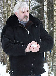 Куртка меховая летная нагольная без капюшона