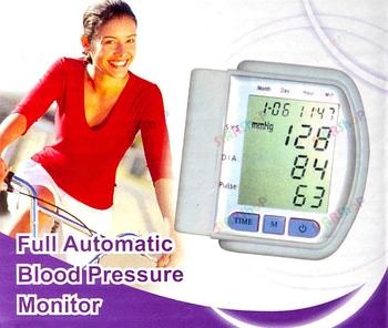 Цифровой тонометр измеритель артериального давления JY-668
