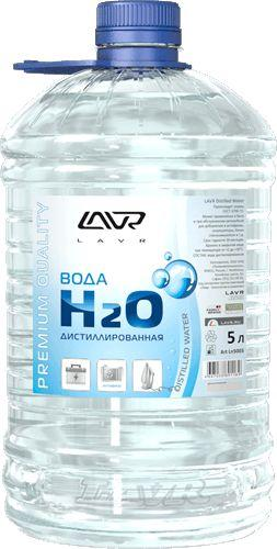 LAVR Вода дистиллированная Distilled Water 5л