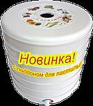 Сушилка для овощей и фруктов Ветерок2 Бесплатная доставка Казахстан, фото 2