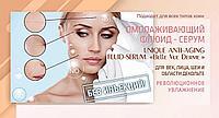 НОВИНКА! ВПЕРВЫЕ в Казахстане! Уже в ПРОДАЖЕ Инновационный ЭКСКЛЮЗИВНЫЙ ГЕКСАПЕПТИД-21 «Phe-L-Asp-D-Tyr-Leu-Gly-Arg»!