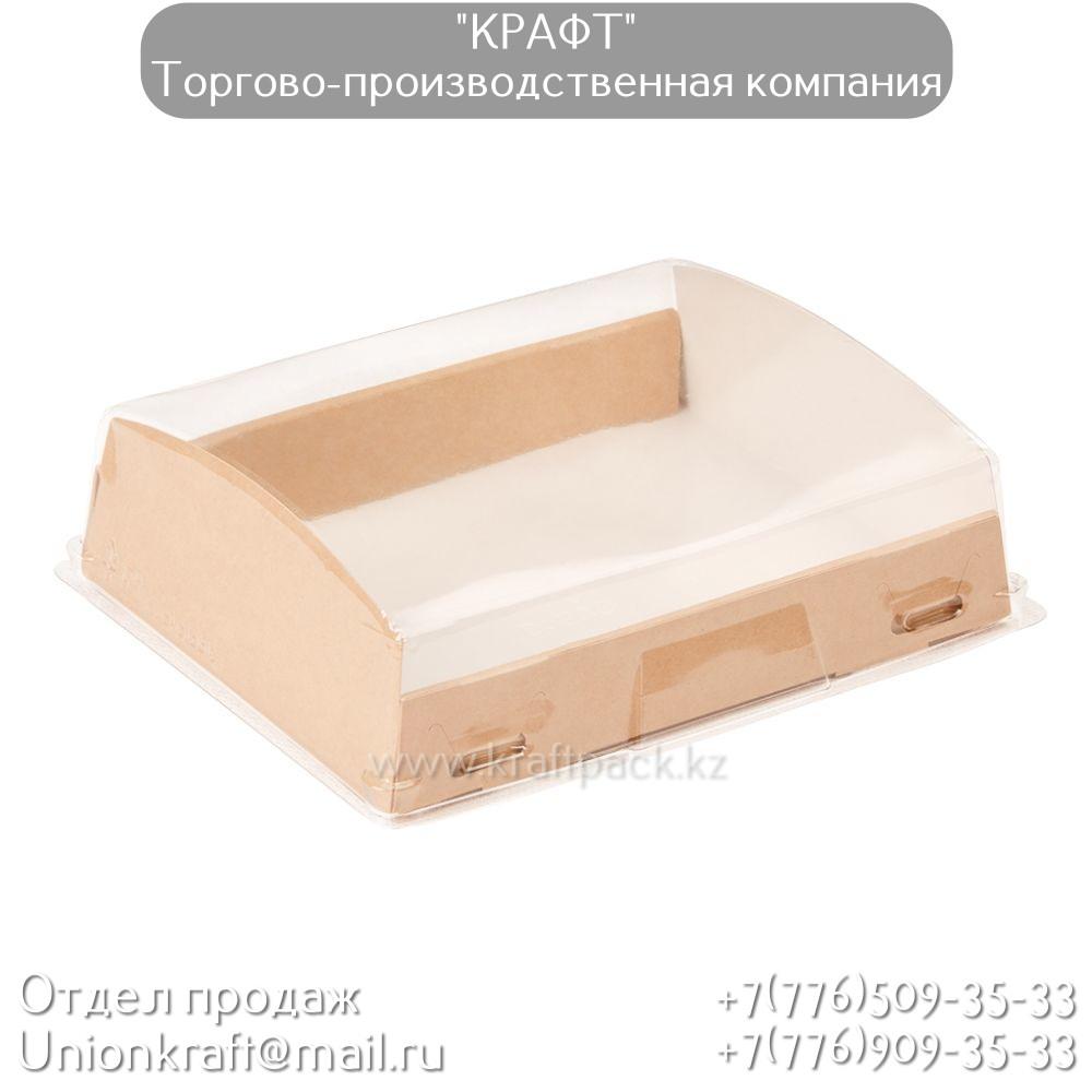 Эко-упаковка для суши с купольной крышкой 1000мл 185*140*55 (Eco OpBox 1000) DoEco (200)