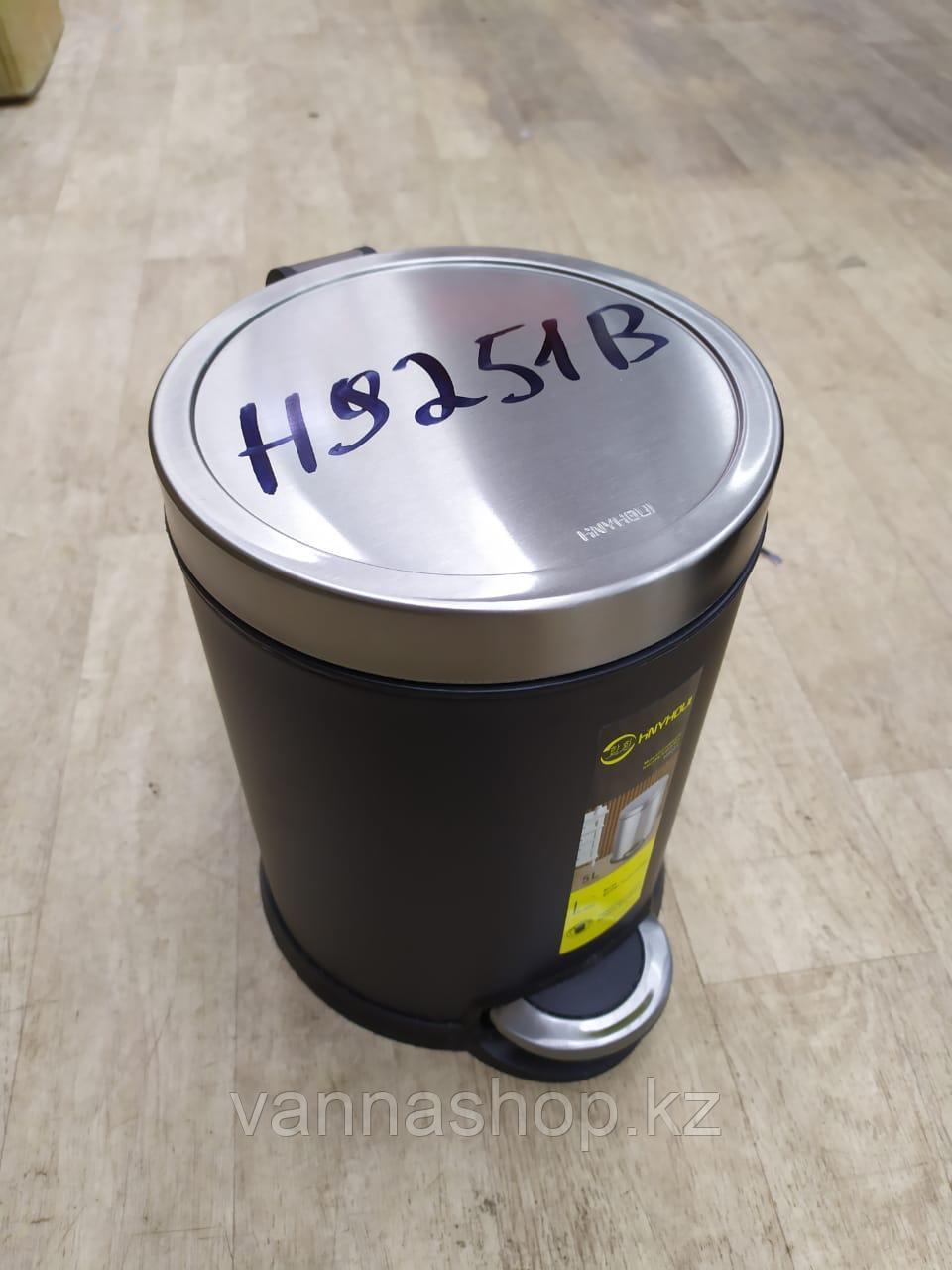 Урна педальная белый 5 литров