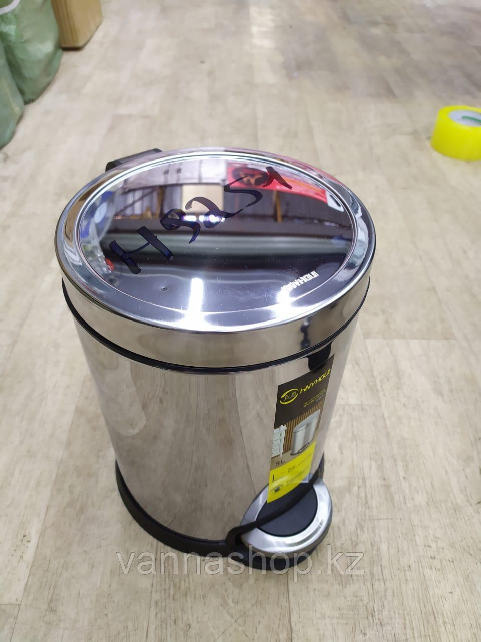 Урна педальная хром 5 литров