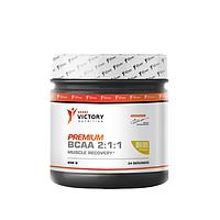 Аминокислоты Sport Victory Nutrition - Premium BCAA 2:1:1, 204 г