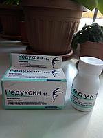 Редуксин 15 мг 30 капсул, фото 1