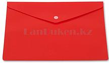 Папка конверт на кнопке А3 пластиковая 44*33.5 см (красная)