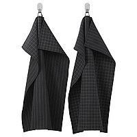 Полотенце кухонное ИКЕА/365+, черный 2 шт.  ИКЕА, IKEA, фото 1