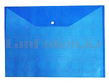 Папка конверт на кнопке А3 пластиковая 42*30 см (голубая)