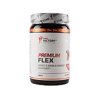 Средство для суставов и связок Sport Victory Nutrition - Premium Flex, 350 г