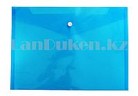 Папка конверт на кнопке А4  (синяя)