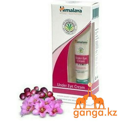 Крем для кожи вокруг глаз (Under Eye Cream HIMALAYA), 15мл