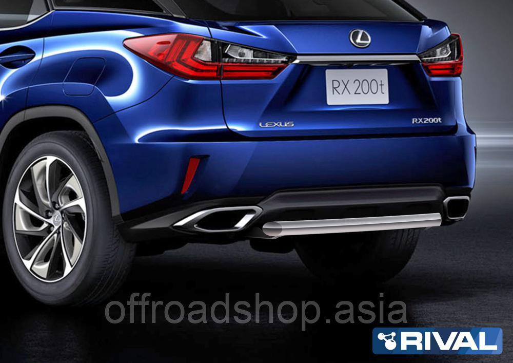 Защита заднего бампера d57 Lexus RX, кроме 450h, 2015-