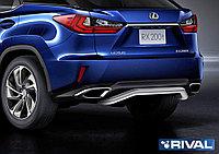 Защита заднего бампера d57 скоба Lexus RX, кроме 450h, 2015-