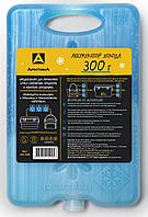 Хладоэлемент АRСTIСA АХ-300