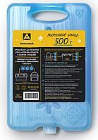 Аккумулятор холода АRСTIСA АХ-500