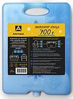 Аккумулятор холода АRСTIСA АХ-700