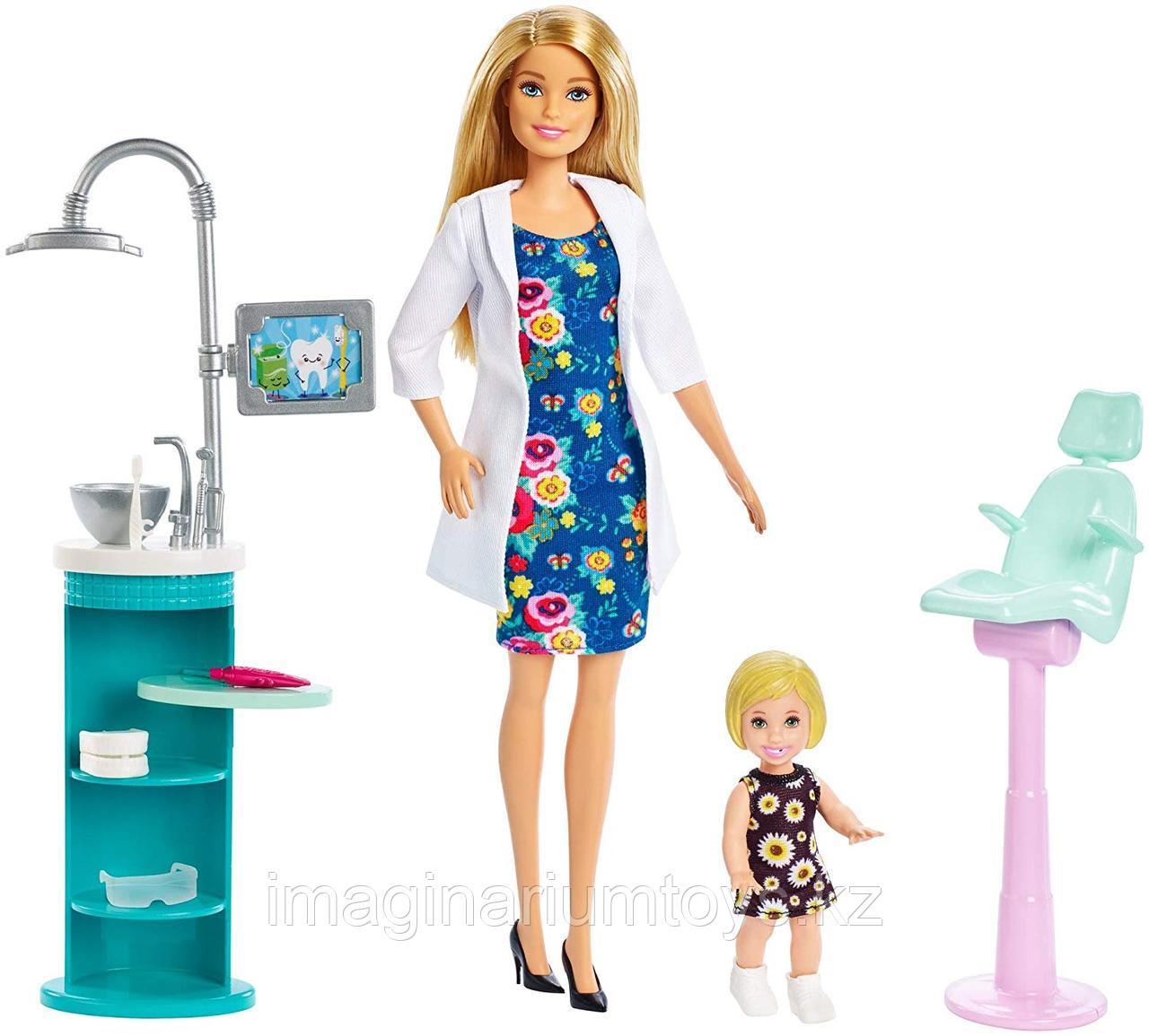 Игровой набор Barbie Барби Стоматолог Блондинка